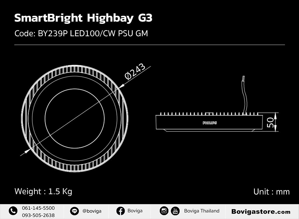 SmartBright Highbay G3 BY239P LED100/NW PSU