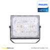 SmartBright LED Floodlight แบรนด์ Philips | BVP176