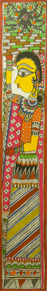 Madhubani Painting - Beauty in Routine