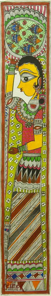 Madhubani Painting - Fishwife