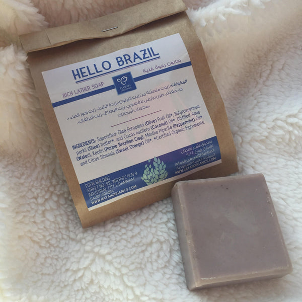 Hello Brazil Soap (Body)