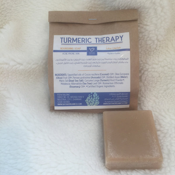 Turmeric Therapy Soap (Face)