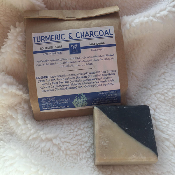 Turmeric and Charcoal Soap (Face)