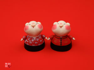 Innocently Love (Year of the Pig)