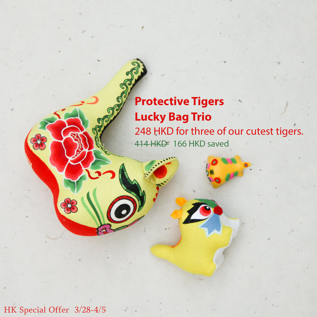 Protective Tiger Lucky Bag Trio ( HK ONLY 3/28-4/15)