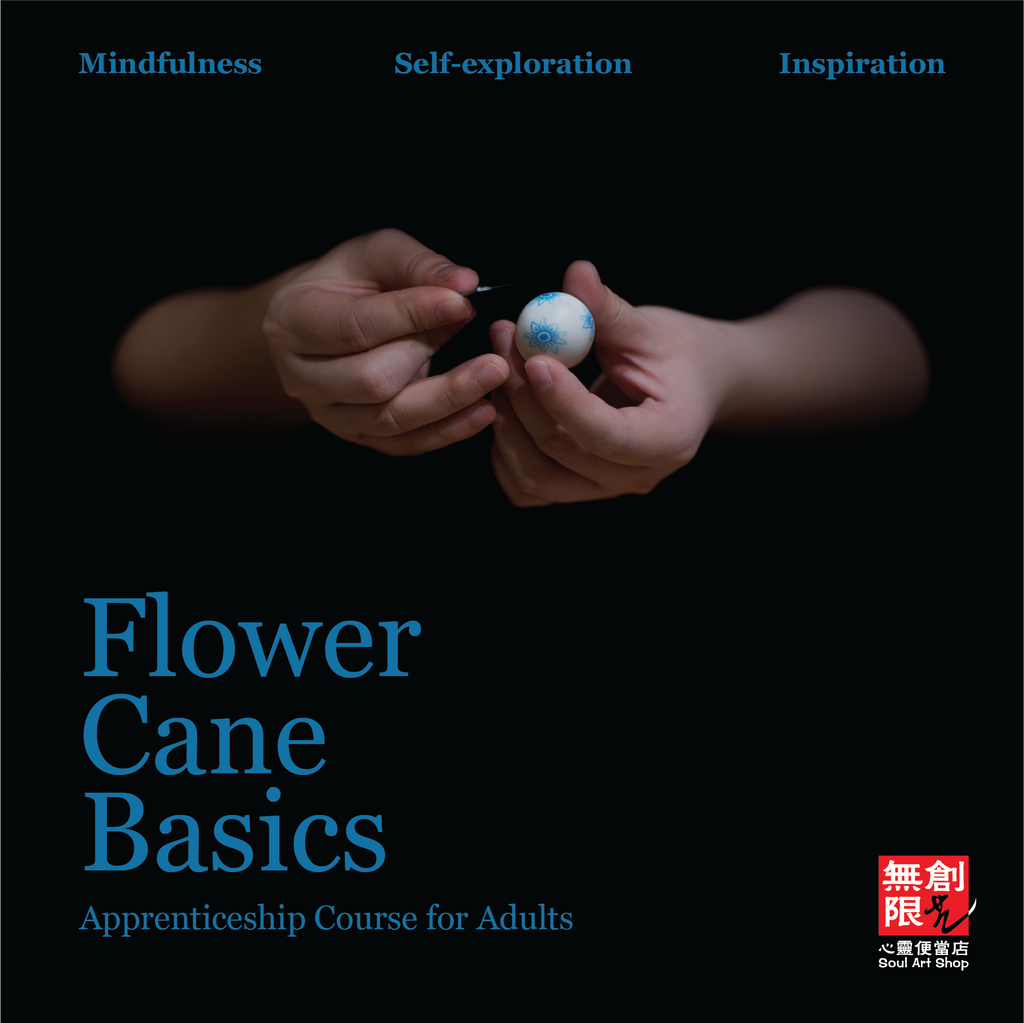 Workshop for Adults - Flower Cane Basic