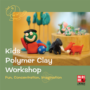 Workshop for Kids