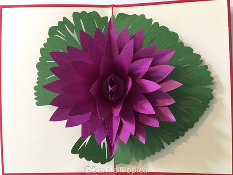 Pop up card Lotus Water Lily Flower 4.75 x 7 inch (FL012-1218)