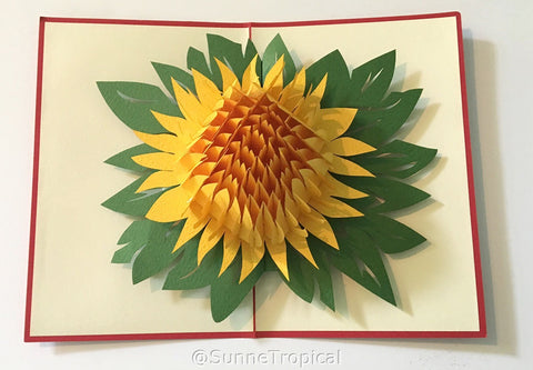 Pop up card Chrysanthemum MUM Flower 4.75 x 7 inch (FL016-1218)
