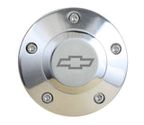 Polished Billet Chevy Horn Button - 5 Hole