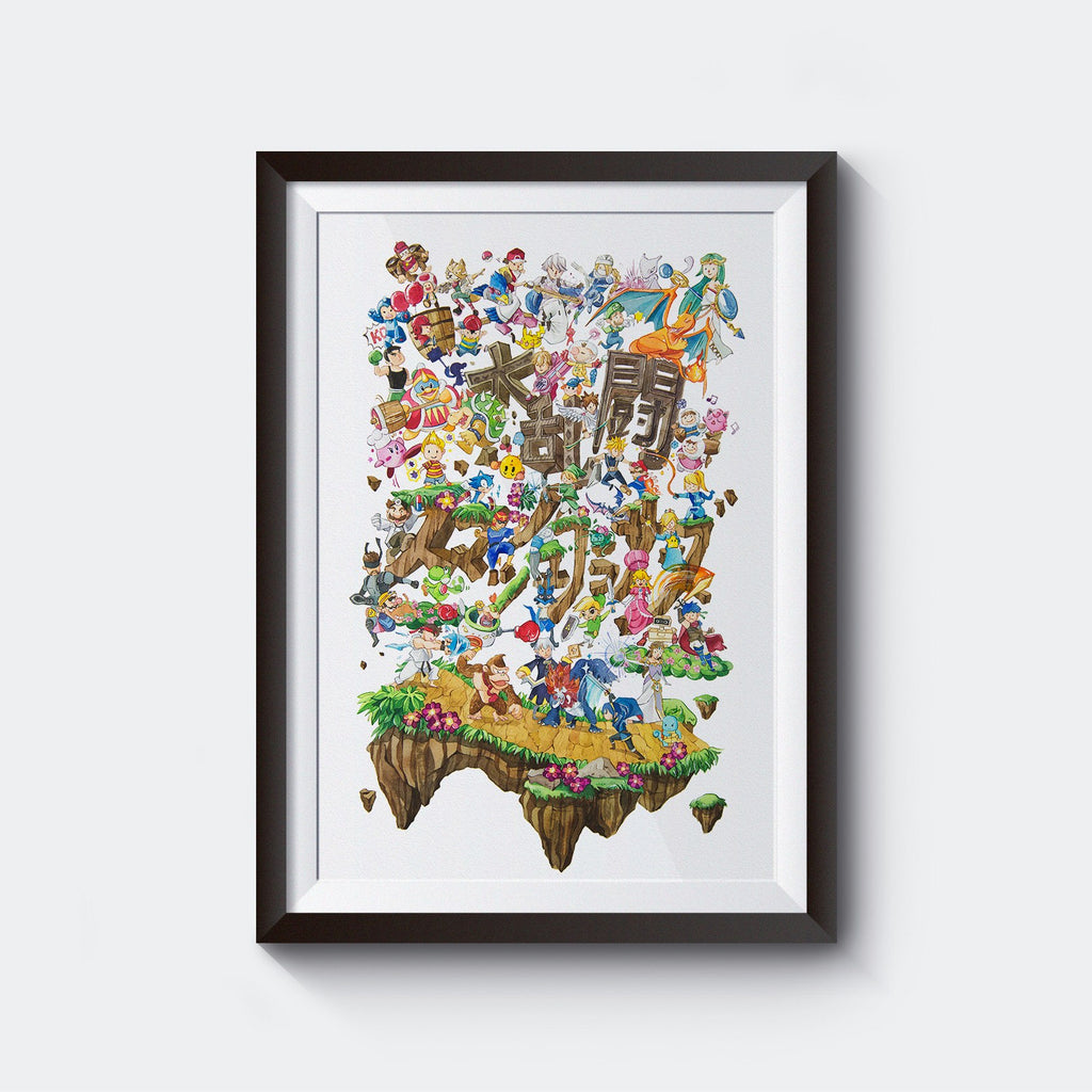 PenelopeLovePrints Super Smash Bros in Watercolor prints - 2