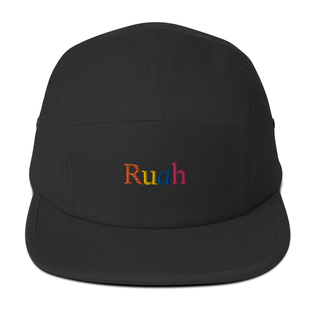 Ruah Christian Catholic 5-Panel Camper Hat | PAL Campaign