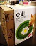 Catit Flower fountain - XclusivePets - 2