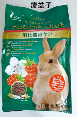 Rabbit Diet - 3kg