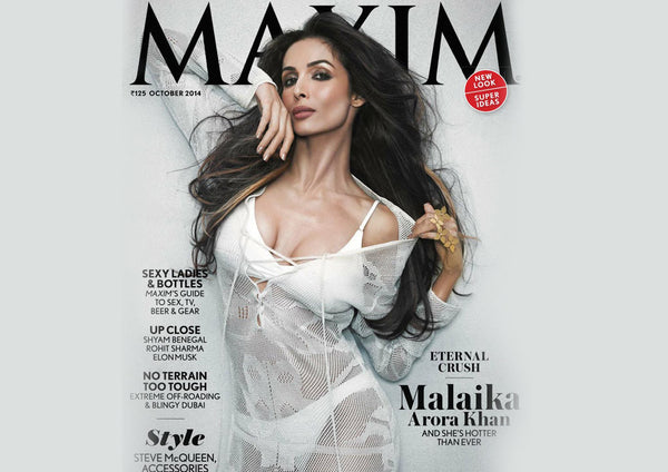 Malika Arora | Maxim cover | October 2014