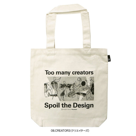 ROO TALL Tote (Printed in Japan) - Creator