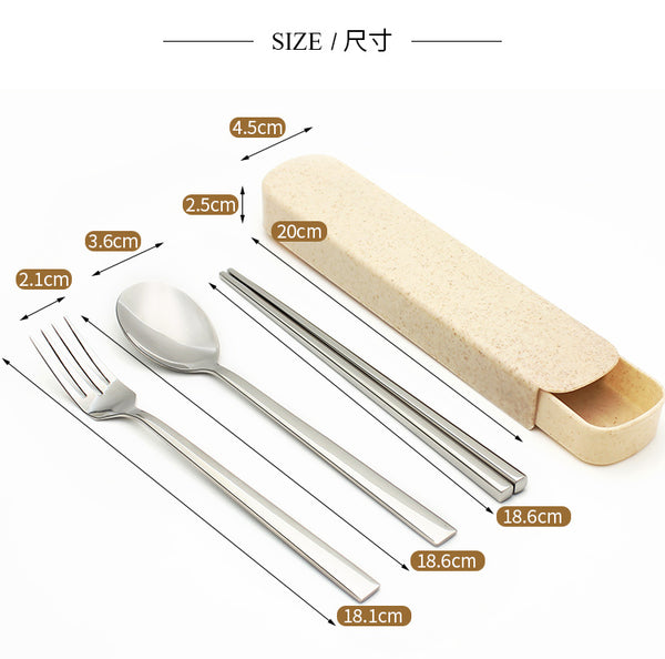 Stainless Steel Cutlery Set (Box) 不锈钢餐具盒装