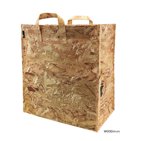 Roo Garbage Bag - Wood 45L