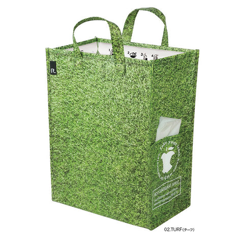 Roo Garbage Bag - Turf 30L