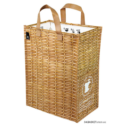 Roo Garbage Bag - Basket 30L