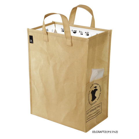 Roo Garbage Bag - Craft 30L