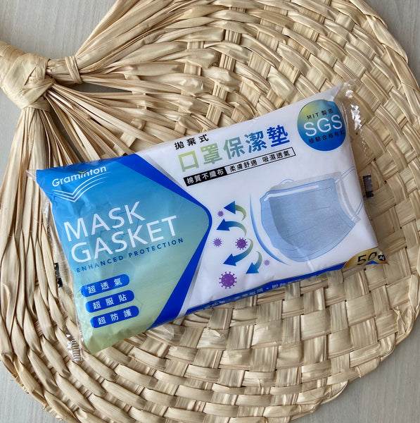 Cotton Mask Gasket (Disposable)