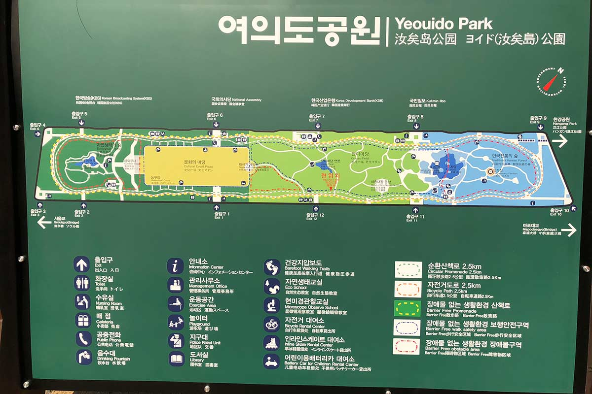 Yeouido park map