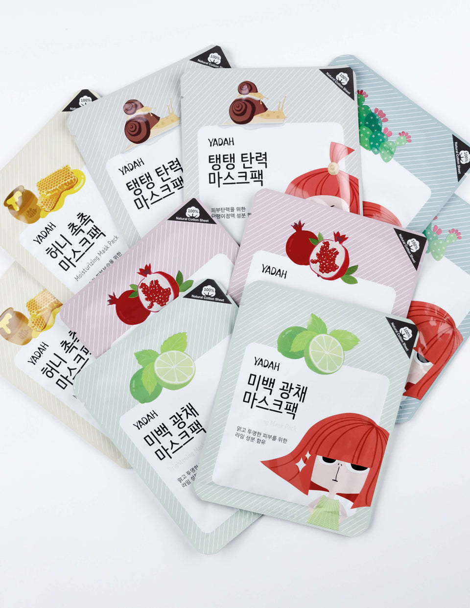 Calming Skin Mask Kit 10pcs (with pouch)