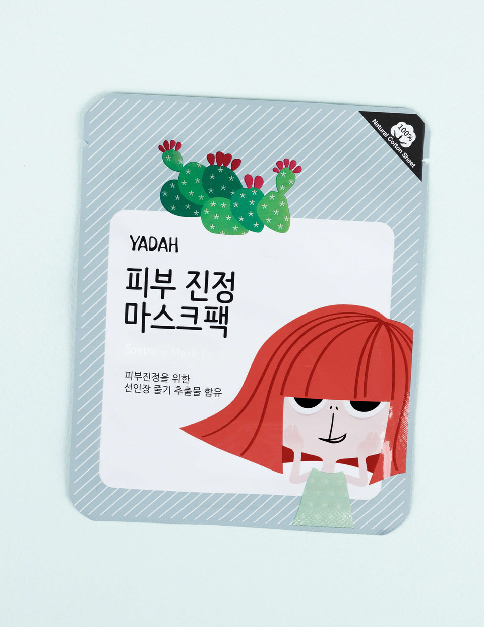 Soothing Mask Pack 1pc