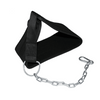 Dip Belt - Weight Belt with Chain for Dips and Pull Ups