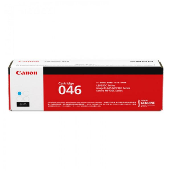 Canon CART046CH  Toner Cartridge