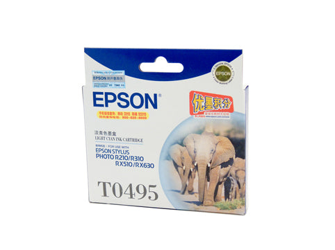 Epson T0495  Inkjet Cartridge