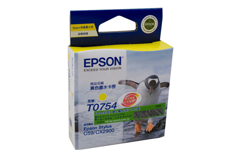 Epson T0754  Inkjet Cartridge