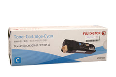 Fuji Xerox CT201633  Toner Cartridge