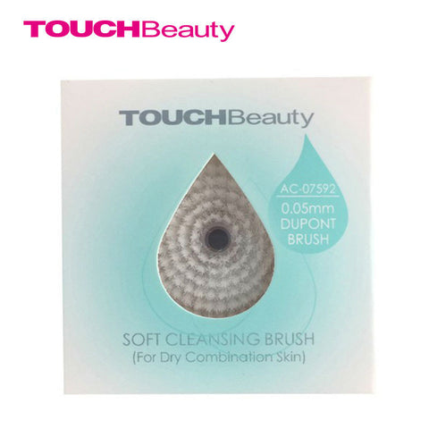 TOUCHBeauty DuPo. Facial Brush Replacement Heads for AS-0759A AS-0759D AS-0759M TB-1483