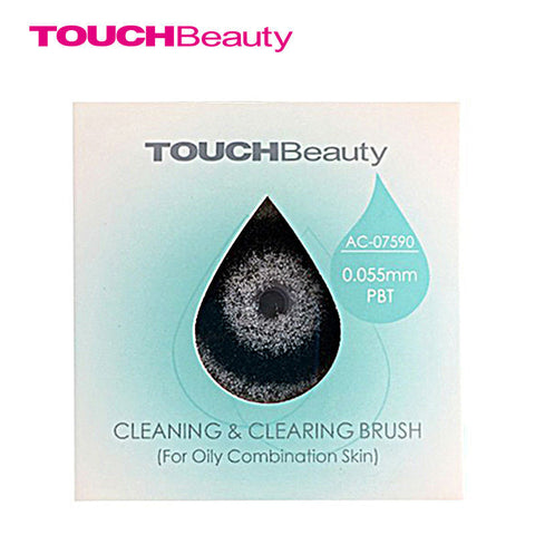 TOUCHBeauty PBT Facial Brush Replacement Heads for AS-0759A AS-0759D AS-0759M TB-1483
