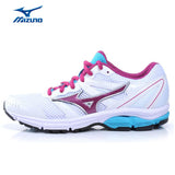 MIZUNO Sport Sneakers Women's Beathable Cushioning Sport Shoes WAVE IMPETUS 2 (W) Light Running Shoes J1GL141325 XYP271