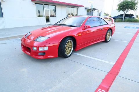 1991 Nissan Fairlday Z 300ZX Twin Turbo Z32 2+2 - JDM Alliance