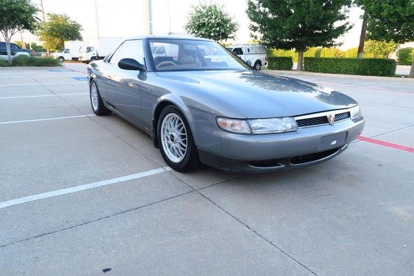 1990 Mazda Eunos Cosmo 20B 3 Rotor Twin Turbo - JDM Alliance