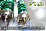 JDM Acura Integra Type R DC2 TEIN CIRCUIT MASTER TYPE RE Coilovers Suspension