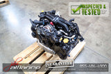 JDM 04-06 Subaru EJ20X 2.0L DOHC Dual AVCS Turbo Engine - JDM Alliance