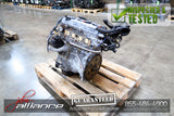 JDM Toyota Camry 2AZ-FE 2.4L DOHC VVTi Engine Solaro Highlander RAV4 Scion TC - JDM Alliance