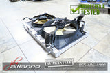 JDM 94-01 Honda Acura Integra Aluminum Radiator w/ Fan DC2 DB8 Manual Transmission - JDM Alliance