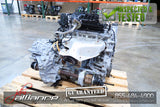 JDM 07-12 Nissan Sentra MR20DE 2.0L DOHC Engine B16 - JDM Alliance