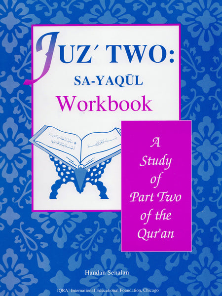 Juz' Two Sa-Yaqul Workbook