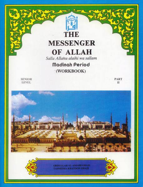Messenger of Allah Madina Period Workbook - 8th Grade