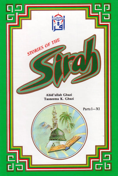 Stories of the Sirah (11 vol. boxed set)
