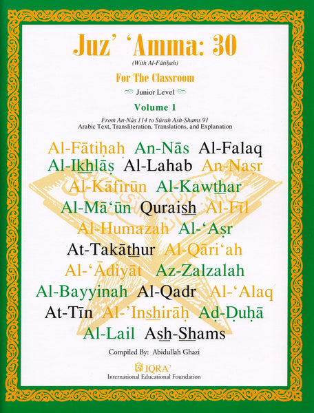 Juz' Amma 30 For the Classroom Volume 1