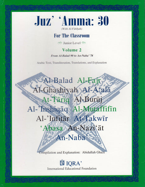 Juz' Amma 30 For the Classroom Volume 2