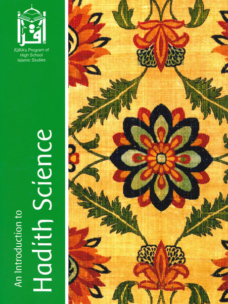 An Introduction to Hadith Science